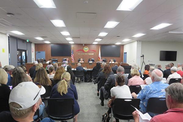 橙县教委公开讨论会 专家热议批判性种族理论