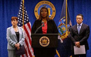 紐約州總檢長發調查報告:州長庫默性騷擾多名女性