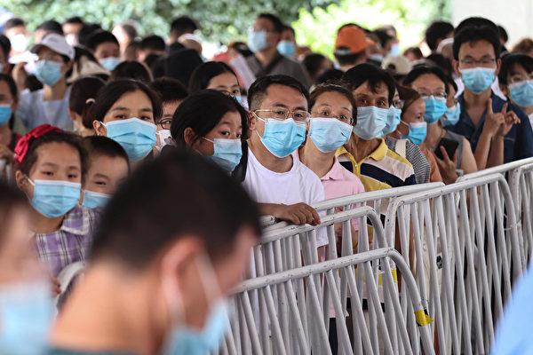 分析:中共掩盖Delta疫情 真实情况恐更糟