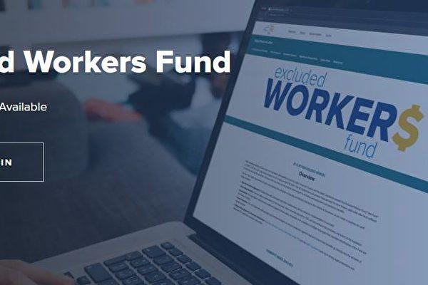 纽约州无证客没领到失业金?可申请领1.56万元
