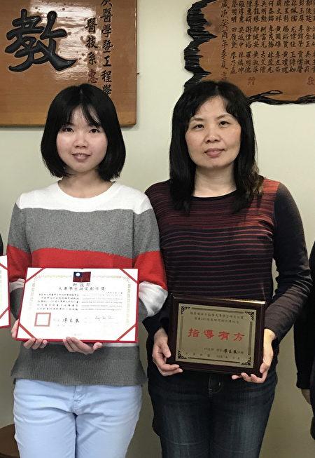 2018年计划获奖者许家慈同学(图左)与颜秀娟老师(图右)合影。