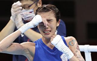 東奧拳擊 台灣好手黃筱雯奪銅 感性對爸爸喊話
