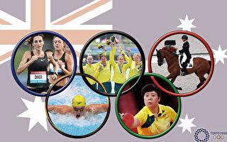 來自各行各業的澳洲選手:終圓奧運之夢