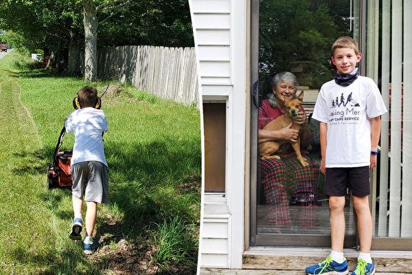 美国8岁男孩参与挑战 免费帮社区剪草坪
