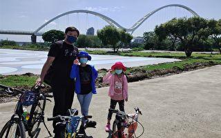 父親節河濱騎車享健康 河濱騎車享健康