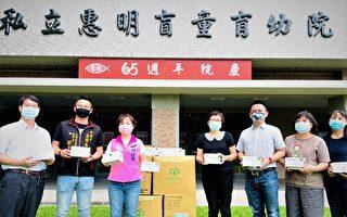 立委攜手企業捐贈惠明 2萬片醫療級口罩