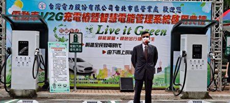 远传电信企业暨国际事业群副总李明宪表示,充站服务,将车辆到电网(V2G)技术应用落地.