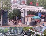【一线采访】北京新增多人确诊 小区被封