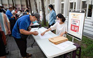 街头艺人考照制改为申请登记制