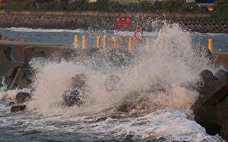 颱風「盧碧」已發布海警 中南部慎防豪雨