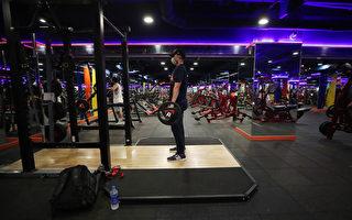 健身房染疫风险高 多国调整措施