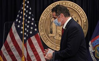 拜登籲庫默辭職 紐約州眾議會擬推動彈劾程序