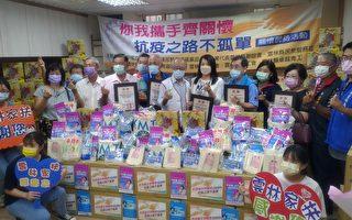 国民党云林县党部总动员 携手抗疫 关怀弱势