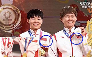 顏丹:當「毛像章」出現在奧運會的領獎台上