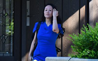 传美司法部就孟晚舟认罪协议恢复谈判