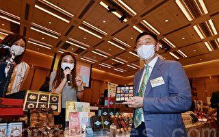香港美食博览下周四开幕