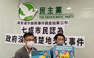 香港七成受访市民认为 政府无清楚交代高官饭聚事件