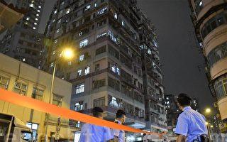 香港政府封深水埗及尖沙咀两大厦