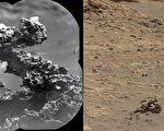 NASA好奇號探測車在火星發現石拱門