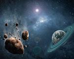 小行星帶內發現兩顆異常成員 含複雜有機物
