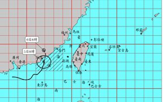 颱風盧碧往福建、廣東移動 發布陸警機率低