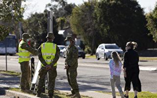 新州再增5个死亡病例 封锁延伸至偏远地区