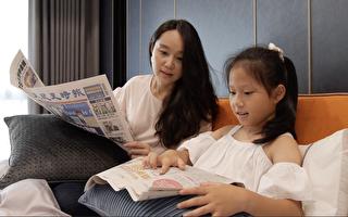 【國三家長媽媽經】隨著讀報腳步 孩子需要哪些陪伴?