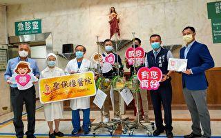 桃園市李曉鐘副議長  與企業攜手捐贈防疫醫療