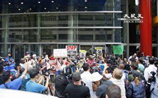 民代與倡導取消租金團體集會 籲庫默辭職