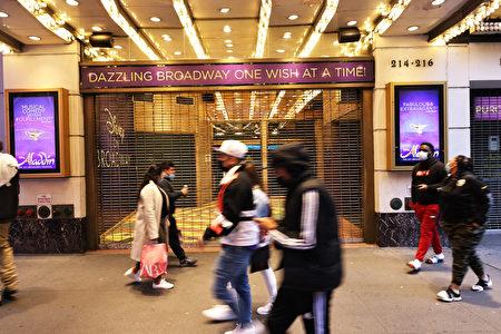 紐約市民眾經過曼哈頓的百老匯劇院前。