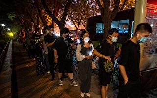 周曉輝:「不惜代價」 為保北京還是為保中南海