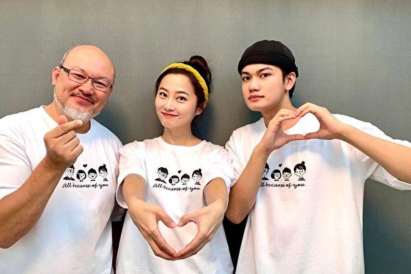 從爸爸劉亮佐的演出 劉子銓學到劇本外的發展