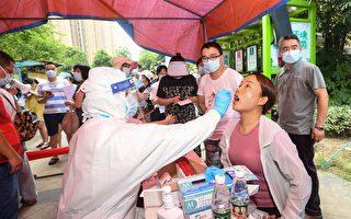 组图:武汉疫情蔓延 启动全民核酸检测