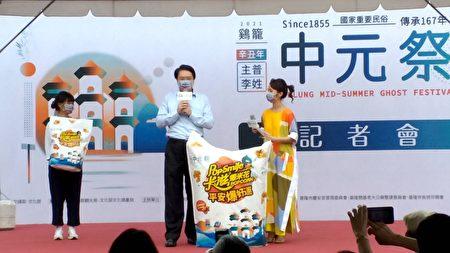 林右昌推薦中元限定「平安爆好運爆米花」。