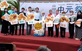 传承167年 鸡笼中元祭防疫中开启