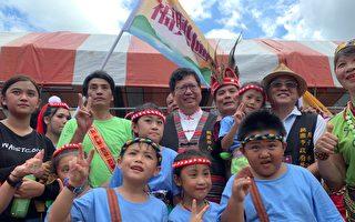 桃园市原住民族人口超越台东全国第二