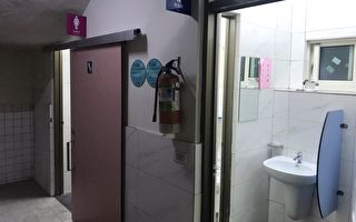 提升公廁品質 南投3年改善138老舊公廁