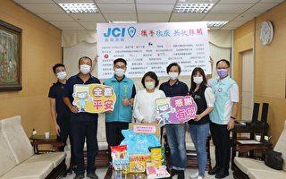 黃敏惠感謝嘉義國際青年商會捐贈防疫物資