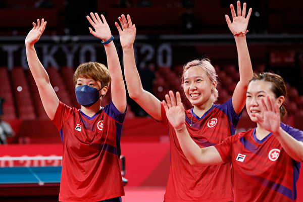 港队女乒团勇夺铜牌 3:1击败德国