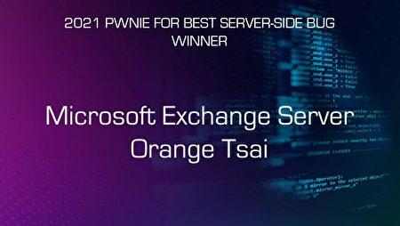資安新創公司戴夫寇爾(DEVCORE)5日在美國黑帽大會(Black Hat USA)中,榮獲被譽為資安界奧斯卡獎「Pwnie Awards」的「最佳伺服器漏洞獎」。