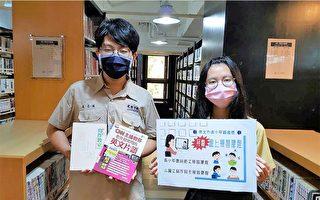 提升英語實力 圖書館學英文及小論文寫作