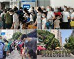 【一线采访】湖南株洲爆疫情 物价暴涨民众恐慌