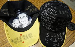 父亲节前夕家人传爱 台东戒治所温馨洋溢