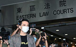 黄耀明被撤销指控 庭外唱歌鼓励港人