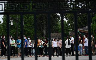 疫情来势凶猛 中高风险区增至190个 涉京沪