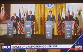 9月選誰當州長? 四共和黨候選人電視首辯