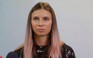 白俄女選手出逃波蘭:祖母警告我不要回家
