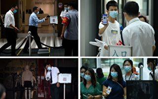 組圖:疫情來勢凶猛 北京管控再升一級