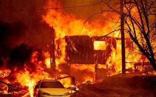 迪克西山火吞噬格林維爾鎮 成為加州史上第六大山火