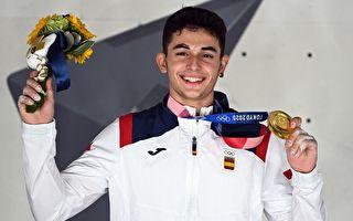 18歲西班牙小將獲奧運史上首枚攀岩金牌
